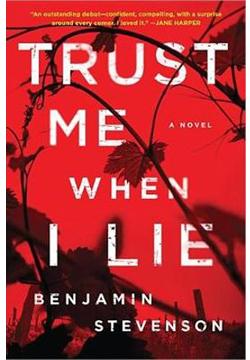 B_Trust Me When I Lie